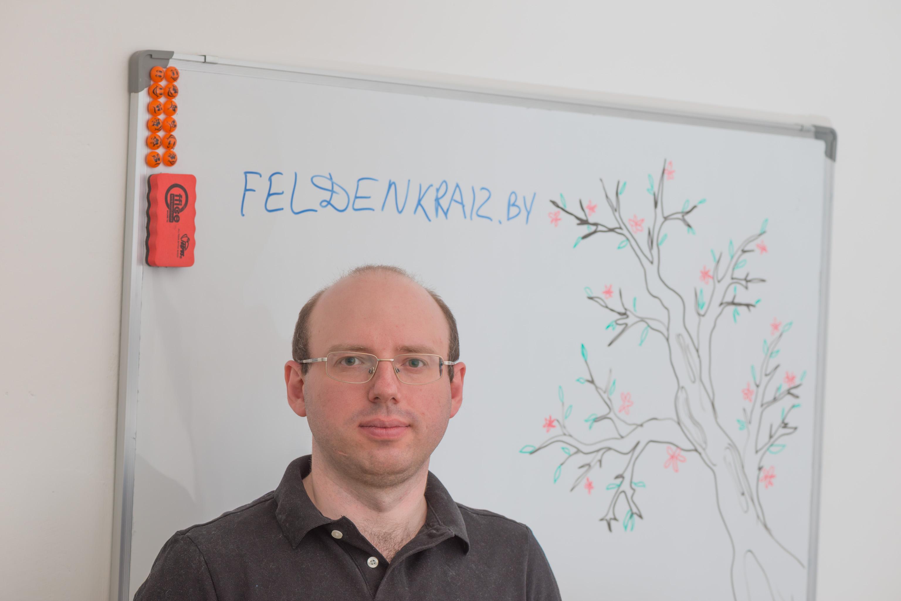 Дмитрий Спицын - преподаватель соматического обучения